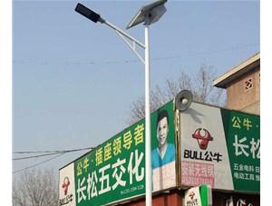 路灯施工需要哪些资质?