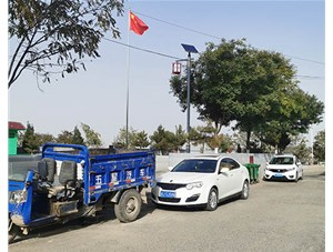 金三普近期承接完成了吕梁市柳林杜家垣村6米58套中式威廉希尔公司app路灯安装